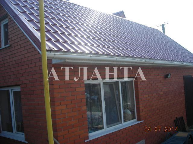 Продается дом на ул. Южная — 77 000 у.е. (фото №2)