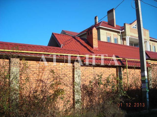 Продается дом на ул. Южная — 77 000 у.е. (фото №3)