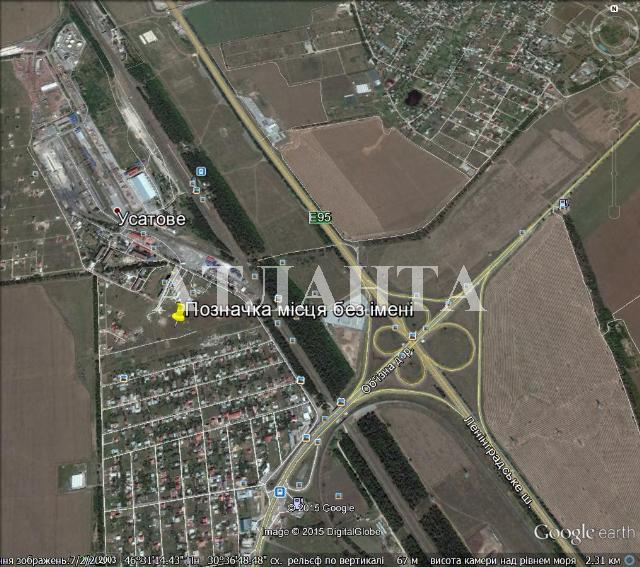 Продается земельный участок на ул. Интернационалистов — 5 000 у.е.