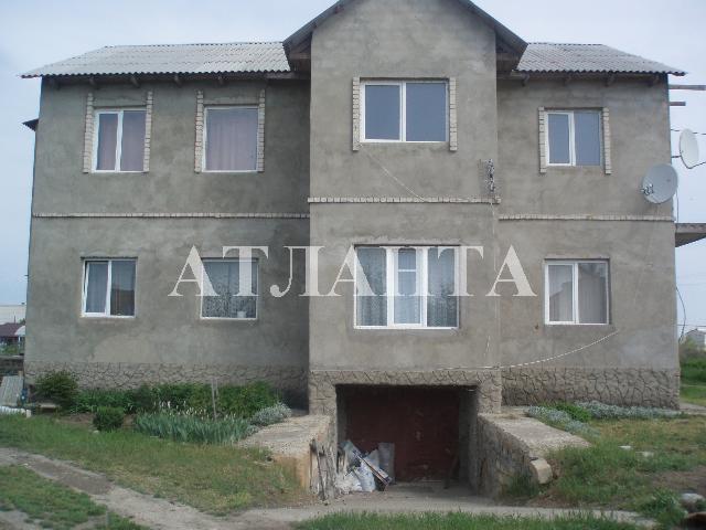 Продается дом на ул. Шевченко — 58 000 у.е. (фото №4)