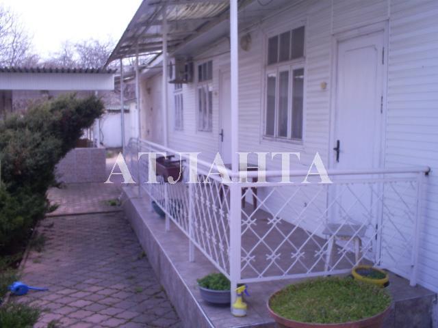 Продается земельный участок на ул. Ляпидевского — 200 000 у.е. (фото №5)
