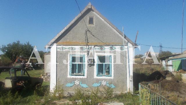 Продается дом на ул. Школьная — 10 000 у.е. (фото №3)