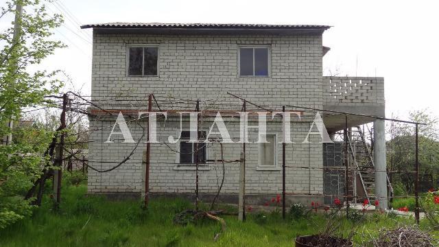 Продается дом на ул. Садовая — 15 000 у.е. (фото №11)