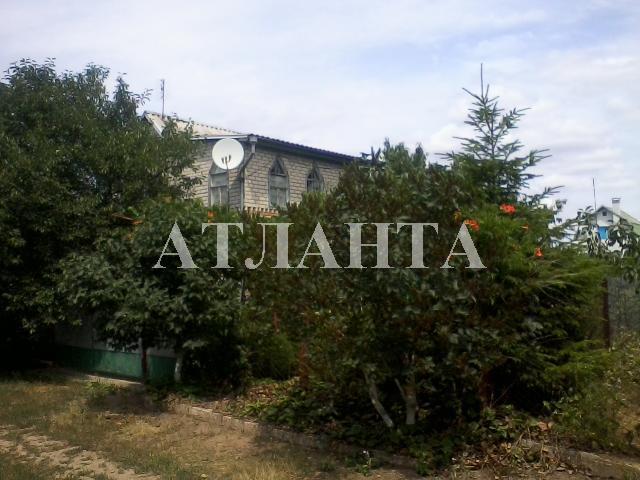 Продается дом на ул. Степная 11-Я — 16 000 у.е. (фото №2)