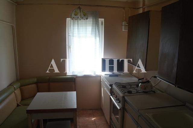 Продается дом на ул. 32-Я Улица — 30 000 у.е. (фото №5)