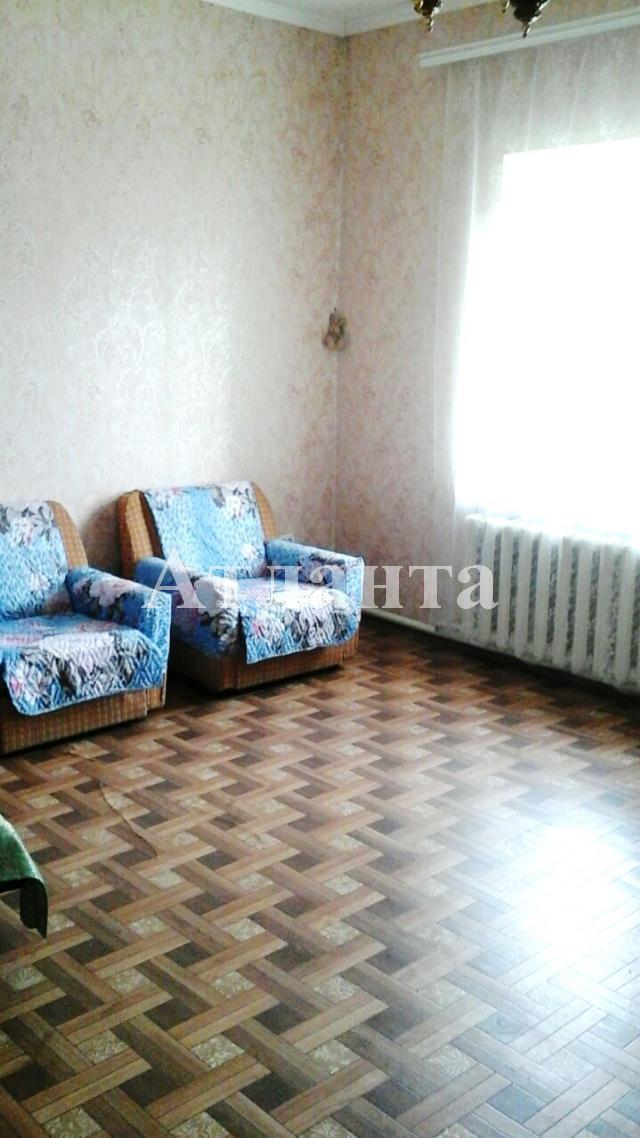 Продается дом на ул. Колхозная — 40 000 у.е.