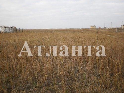 Продается земельный участок на ул. Яблочная — 5 000 у.е.