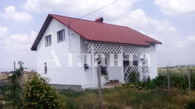 Продается дом на ул. Радужная — 40 000 у.е.