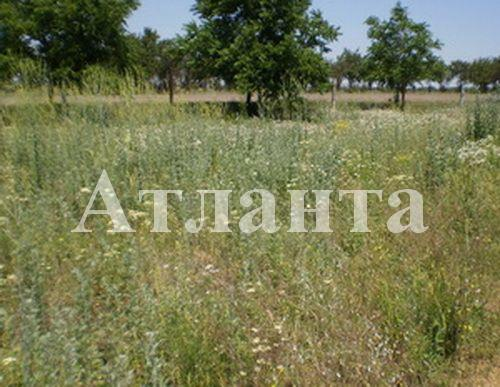 Продается земельный участок на ул. Красная — 10 000 у.е.