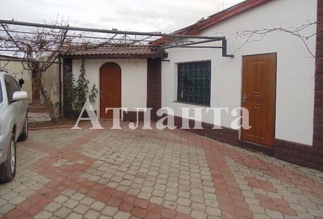 Продается дом на ул. Черноморский 4-Й Пер. — 88 000 у.е. (фото №13)