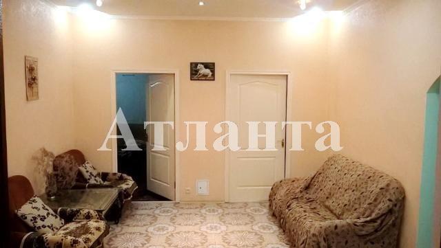 Продается дом на ул. 44-Я Линия — 70 000 у.е.