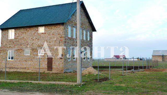 Продается дом на ул. Цветочная — 42 000 у.е. (фото №7)