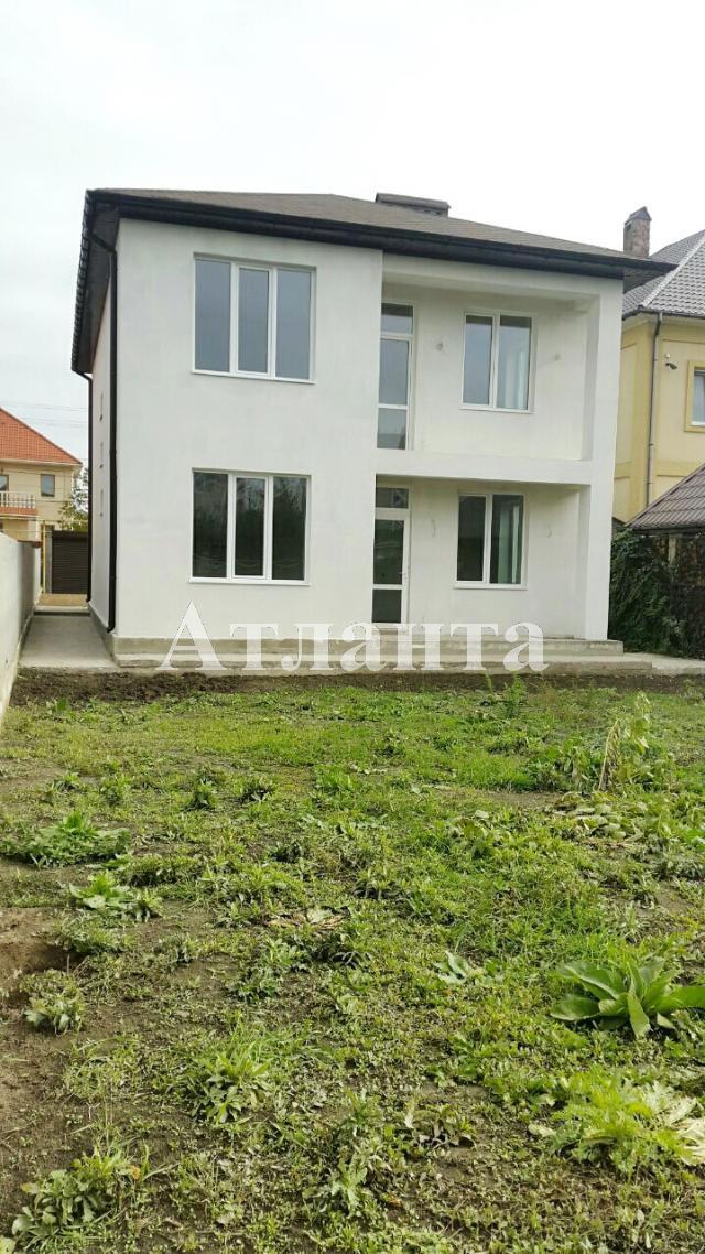 Продается дом на ул. Пушкина — 95 000 у.е.