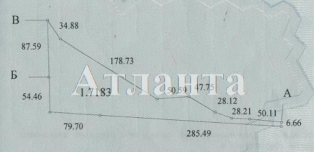 Продается земельный участок — 43 000 у.е.