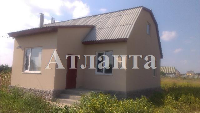 Продается дом на ул. Котовского — 32 000 у.е.