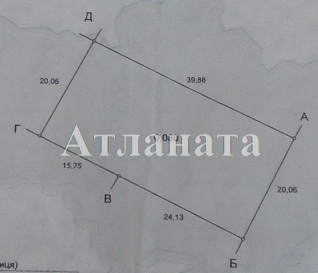 Продается земельный участок на ул. Довженко — 10 000 у.е.