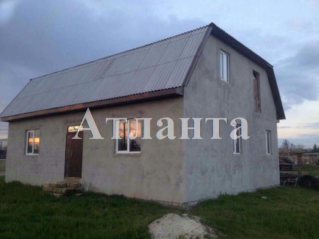 Продается дом на ул. Армейская — 28 000 у.е.