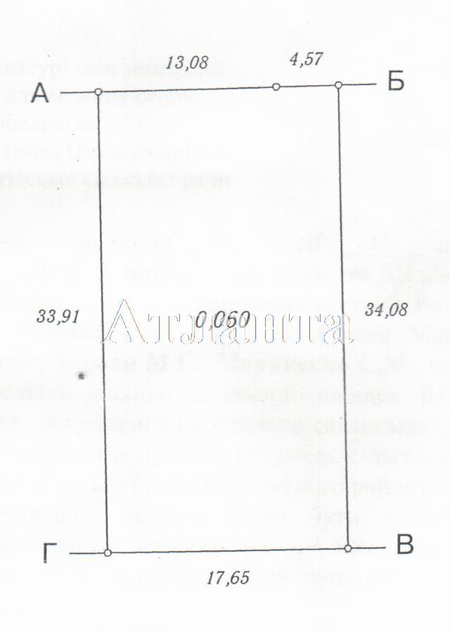 Продается земельный участок на ул. Мирный Пер. — 3 000 у.е.
