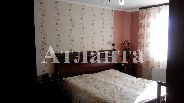 Продается дом на ул. Школьный Пер. — 45 000 у.е.