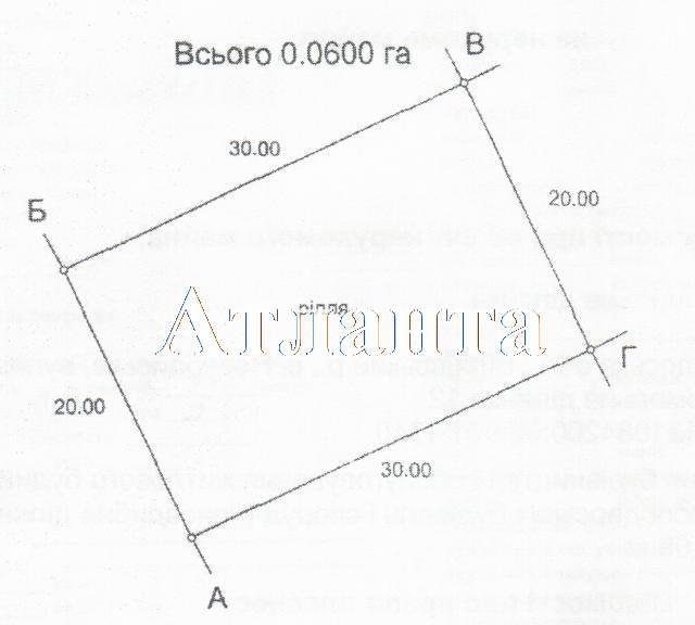 Продается земельный участок на ул. Утесова — 4 800 у.е.