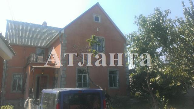 Продается дом на ул. Октябрьская — 119 000 у.е.