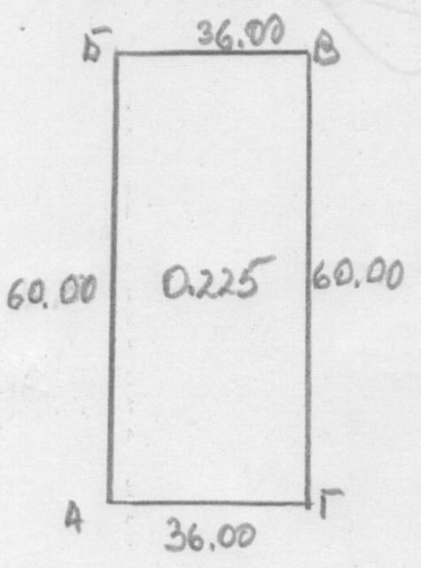 Продается земельный участок на ул. Калинина 2-Й Пер. — 27 000 у.е.