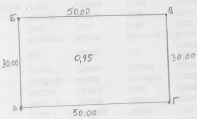 Продается земельный участок на ул. Малый Пер. — 15 000 у.е.