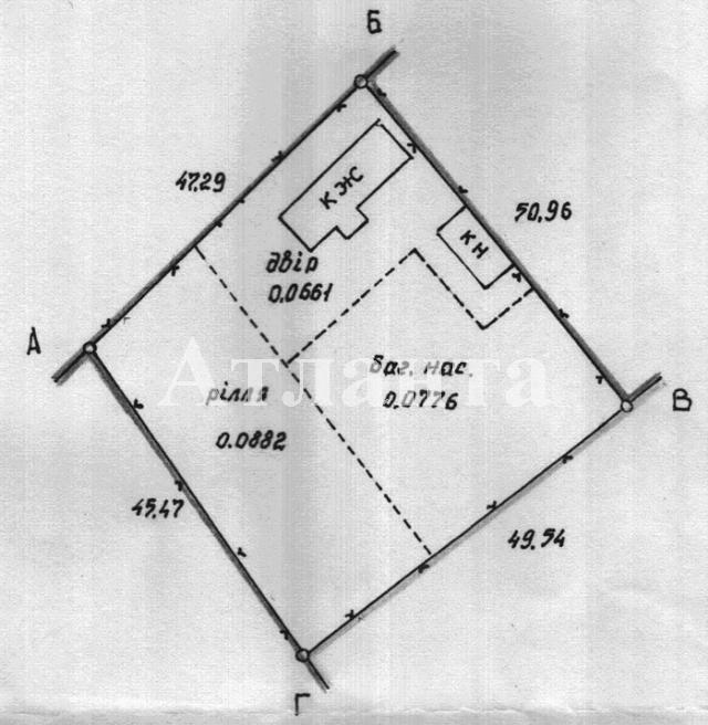 Продается дом на ул. Калинина 2-Й Пер. — 40 000 у.е. (фото №4)