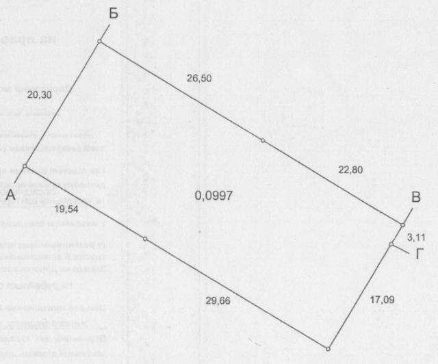 Продается дом на ул. Вишневая — 115 000 у.е. (фото №12)