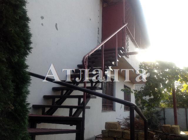 Продается дом на ул. Троицкая — 65 000 у.е.