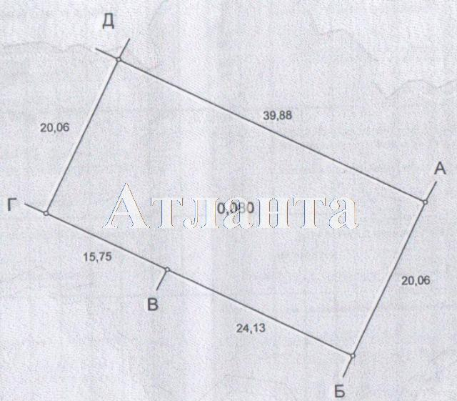 Продается земельный участок на ул. Довженко — 4 000 у.е.