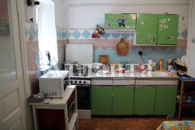 Продается дом на ул. Ленина — 30 000 у.е. (фото №4)