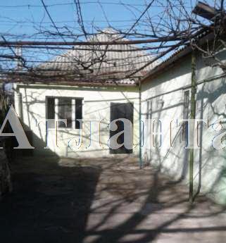 Продается дом на ул. Спартаковская — 120 000 у.е. (фото №7)