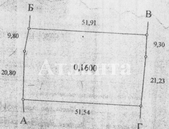 Продается земельный участок на ул. Широкая — 16 000 у.е. (фото №4)