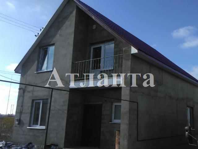 Продается дом на ул. Авангардная — 50 000 у.е.