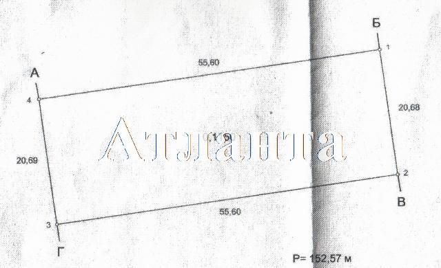 Продается земельный участок на ул. Солнечная — 18 000 у.е. (фото №2)