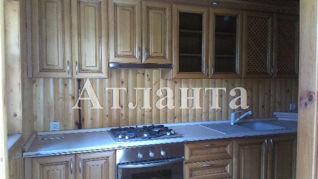 Продается земельный участок на ул. Новая Железнодорожная — 42 000 у.е. (фото №5)