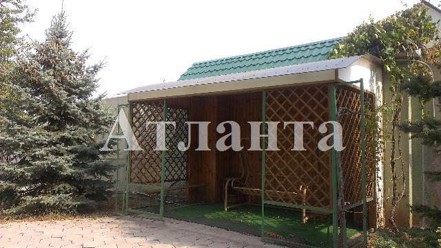 Продается земельный участок на ул. Новая Железнодорожная — 42 000 у.е. (фото №12)