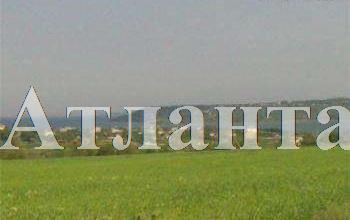 Продается земельный участок на ул. Ленина — 20 000 у.е.