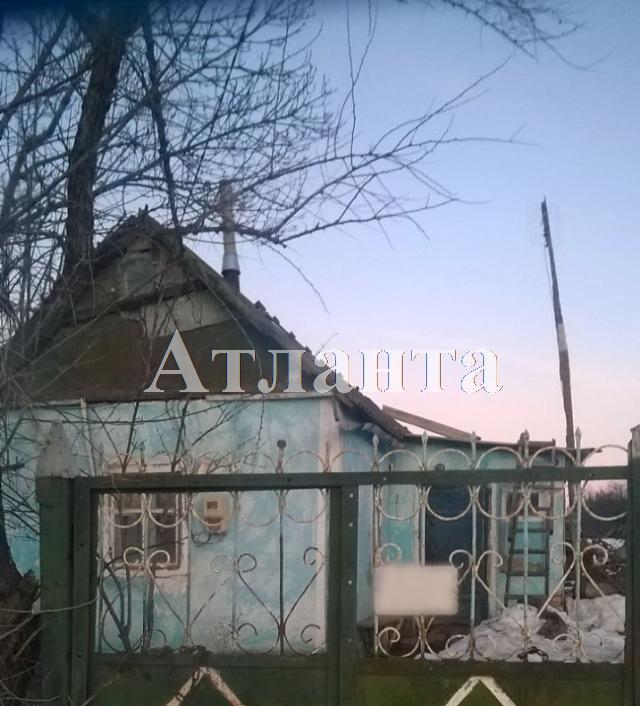 Продается дом на ул. Шевченко — 15 000 у.е.