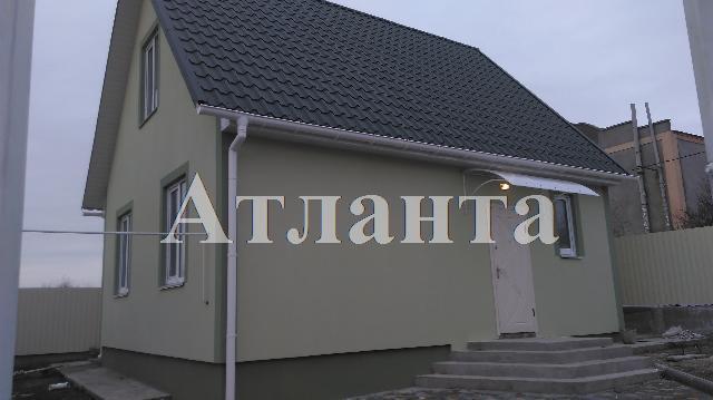 Продается дом на ул. Ломанная — 45 000 у.е.