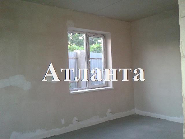 Продается дом на ул. Ломанная — 40 000 у.е.
