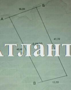 Продается земельный участок на ул. Одесская — 5 000 у.е. (фото №2)