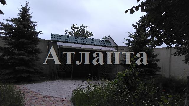 Продается дом на ул. Новая Железнодорожная — 160 000 у.е. (фото №25)