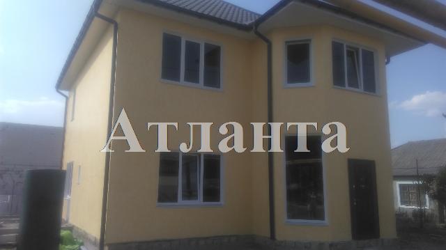 Продается дом на ул. Гагарина — 78 000 у.е.