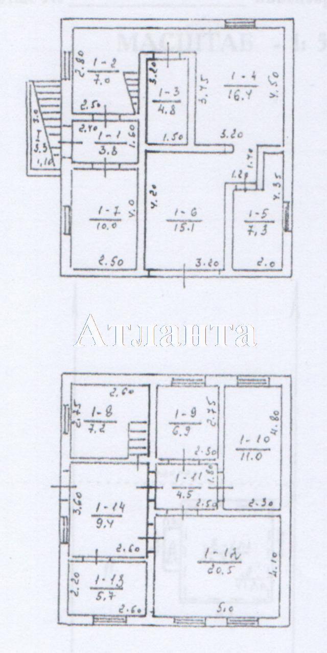 Продается дом на ул. Ленина — 41 000 у.е. (фото №8)