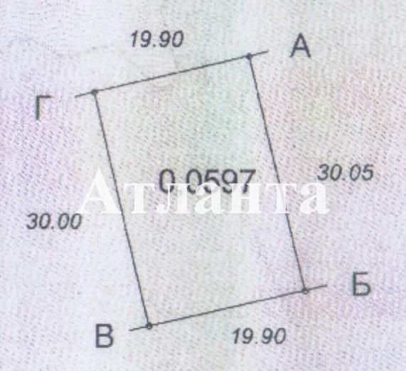 Продается земельный участок — 3 500 у.е. (фото №7)