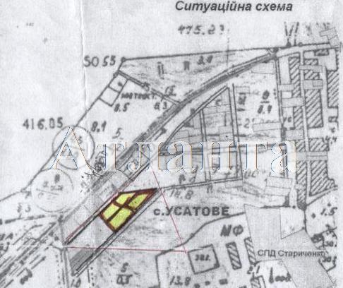 Продается земельный участок на ул. Николаевская — 30 000 у.е.