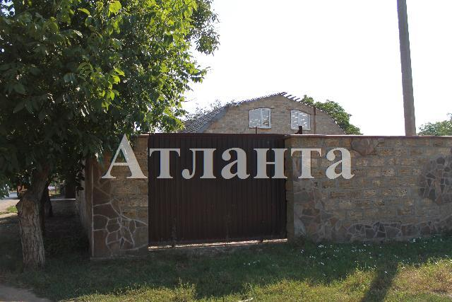 Продается дом на ул. Ленина — 55 000 у.е. (фото №4)