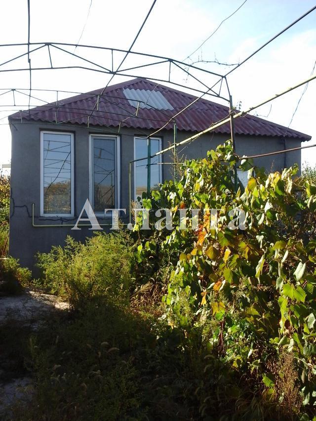 Продается дом на ул. Буденного — 25 000 у.е.